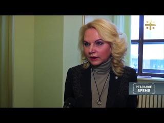Реальное время: Путаница в зарплатах российских учителей