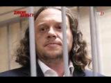 Дикие деньги  Сергей Полонский 15 03 2017