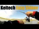 Keitech Easy Shiner Щука на силиконовые приманки Ловля джигом Съедобная резина