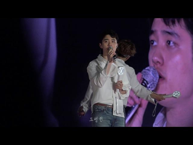 [FANCAM]170528 EXOrDIUM dot EXO For Life (Kyungsoo | D.O. focus)