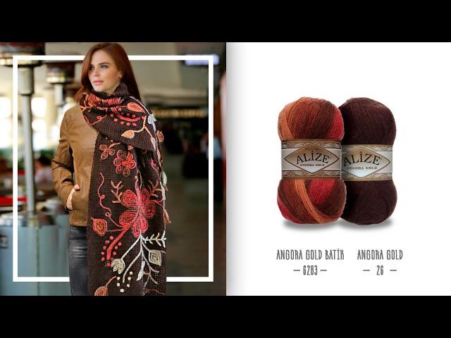Alize Angora Gold ve Angora Gold Batik ile Zincir İşi Şal Yapımı-Making Chain Work Shawl
