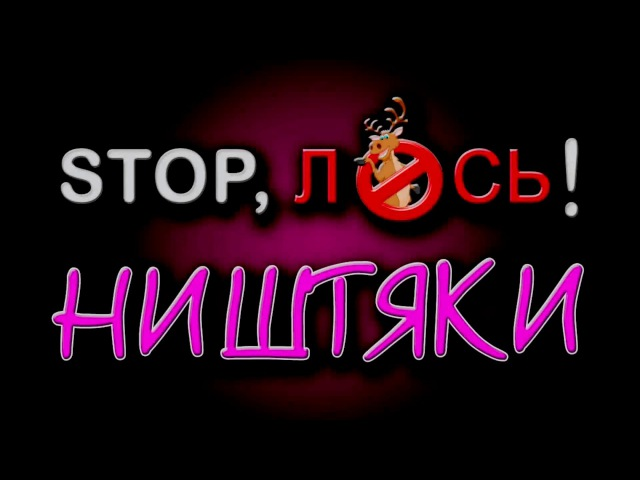 Ништяк №11 VR Calculate Martingale