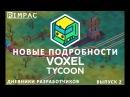 Voxel Tycoon Дневники разработчиков Выпуск 2 = Новые подробности