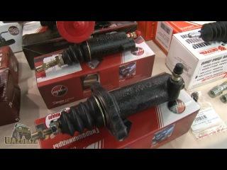 UAZOBAZA # 46 Обзор цилиндров сцепления для УАЗа