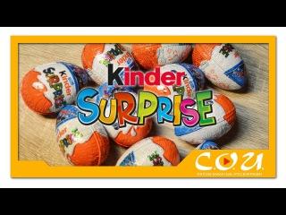 Ударим по Яйцам! или открываем Kinder Surprise Лига Справедливости (Justice League)