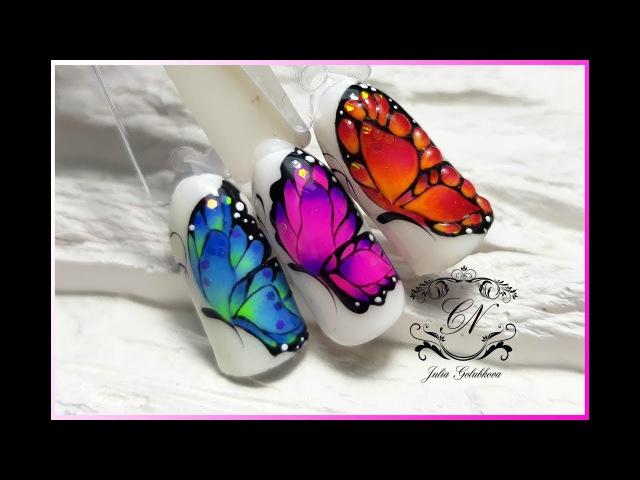 ♥Дизайн ногтей ♥Ну ОЧЕНЬ яркая бабочка♥