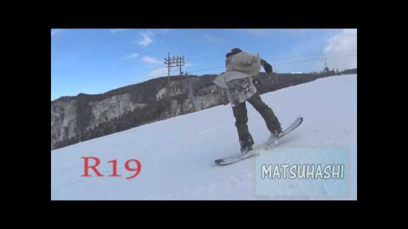 15-16 富山牛岳グランドトリックチームセッション【2/6】