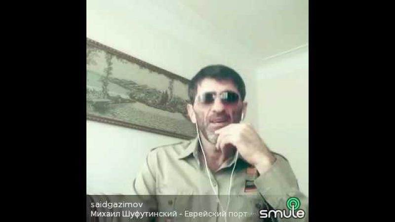 Чеченский портной. Саид-Ибрагим Газимов