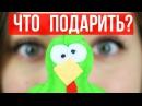DIY Подарки на НОВЫЙ ГОД от Афинки!