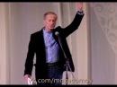 Михаил Задорнов ЕГЭдяи кофе дральный собор рыбы в рот набрали Концерт в Великом Новгороде 27 12 12