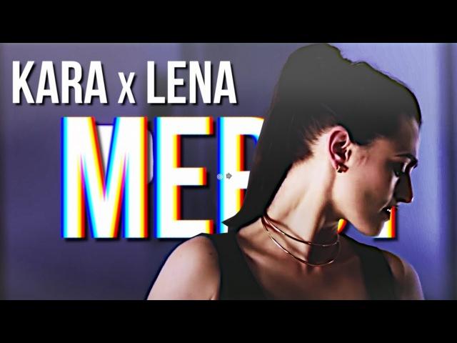 Kara and lena  mercy 