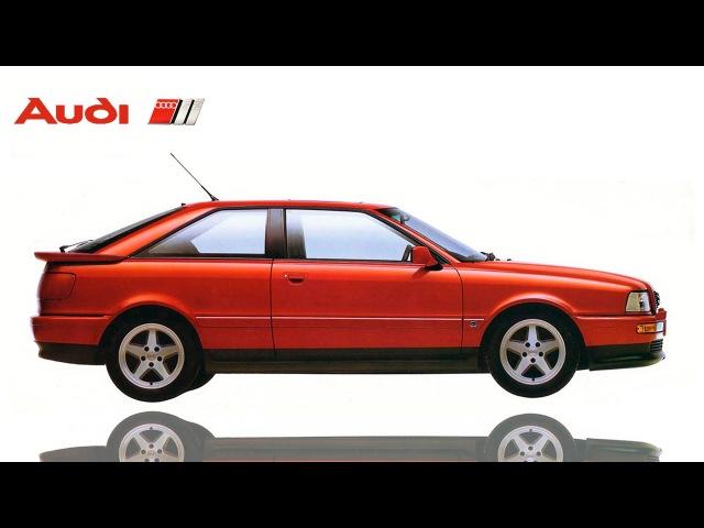 ֍ ᴴᴰ ✭✭✭✰✰✰1990 Audi S2 Coupé quattro » B4 (8B) | sport coupé