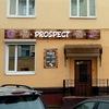 "Кафе "" PROSPECT "" | Ярославль"