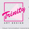 Наружная реклама в  Москве  (Тринити арт дизайн)