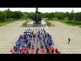 День России (дрон)