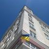 Studenchesky Khneu