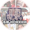 Барабинский филиал  НОККиИ -Online