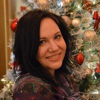 Лина Хачатурова
