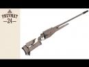 Снайперская винтовка King Arms Blaser R93 LRS1 DE