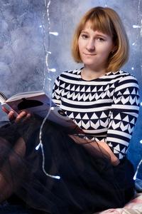 Татьяна Марахтанова