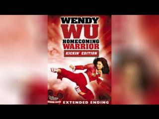 Венди Ву Королева в бою (2006) | Wendy Wu: Homecoming Warrior