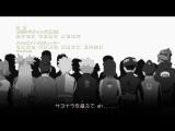 [ED] Boruto: Naruto Next Generations Ending 2