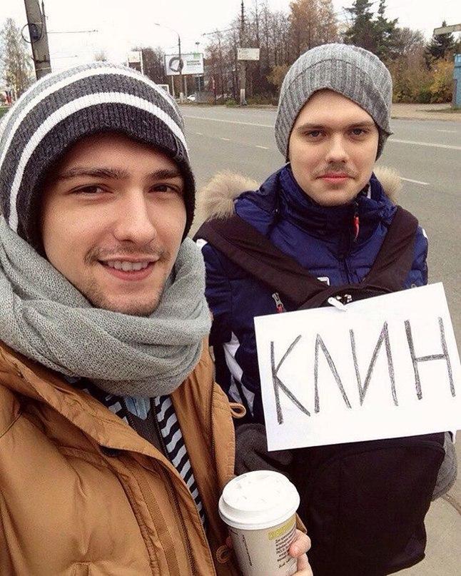 Миша Мэлвин | Москва