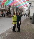 Sofiya Maksimenko фото #49