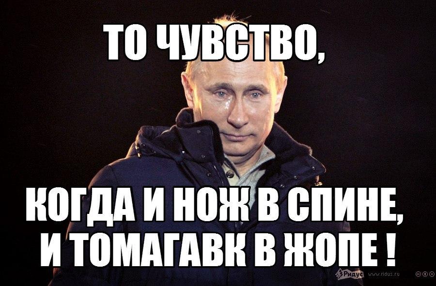 Настало время провести с Россией жесткие дискуссии, - советник президента США по нацбезопасности - Цензор.НЕТ 4666