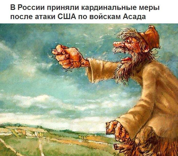 Путин обсудил с Совбезом РФ будущее отношений с США, - Песков - Цензор.НЕТ 1930
