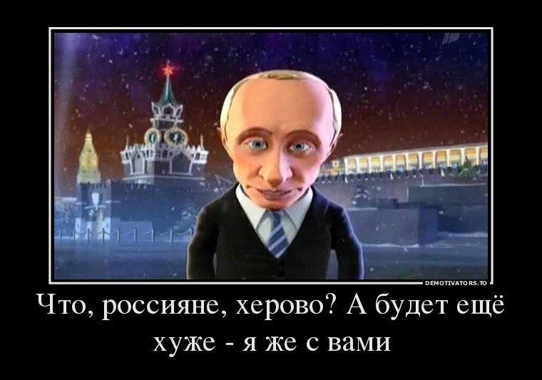 Большинство россиян считает, что Россия не нарушила международное право, оккупировав Крым, - опрос - Цензор.НЕТ 9885