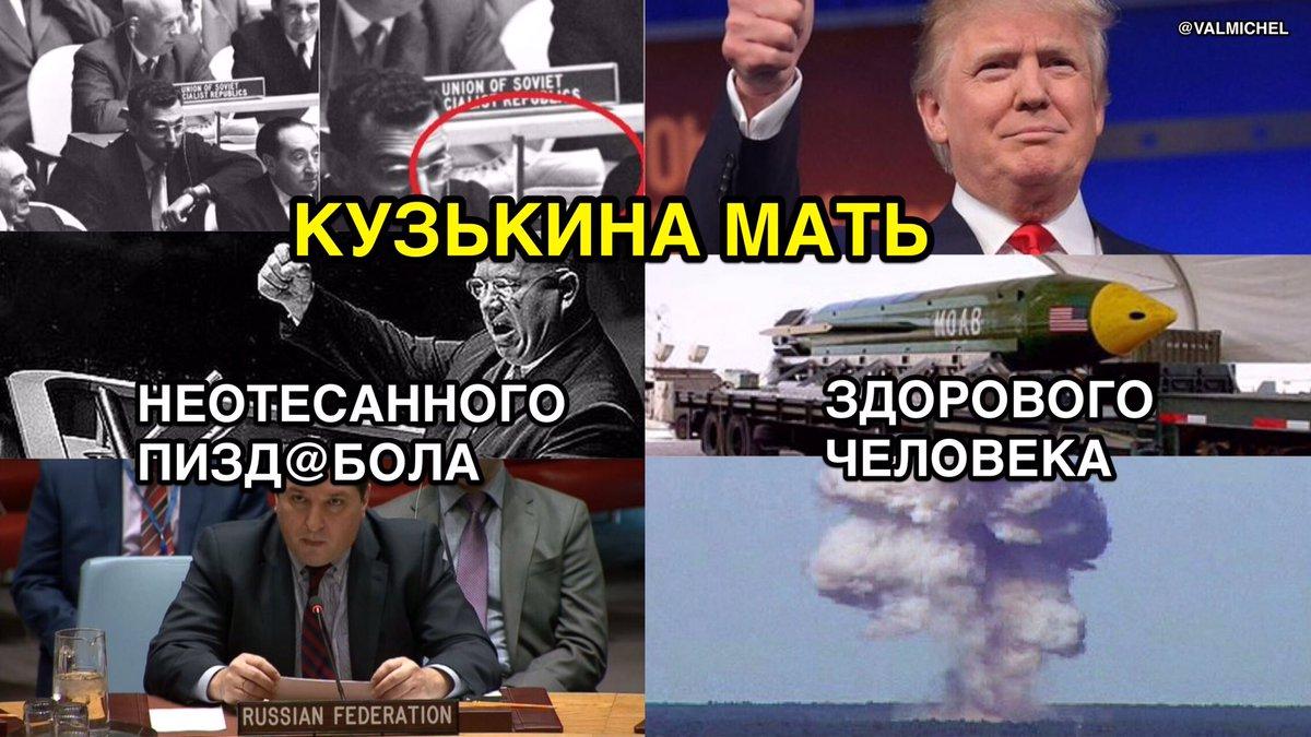 """""""Ситуация на Донбассе может обостриться в любой момент"""", - Хуг - Цензор.НЕТ 7705"""
