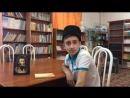 Гасан Гасымов, 15 лет (г. Санкт-Петербург) читает рассказ М. М. Зощенко Пушка - Пушкину zoschenkovsluh
