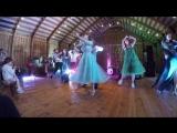 Свадебный танец (флешмоб) Свадьба Ксении и Владимира 15 июля 2017 #вовинаксюша