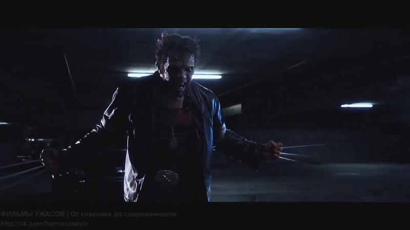 Зомби Marvel против Армии тьмы / Marvel Zombies vs. Army of Darkness (2013)