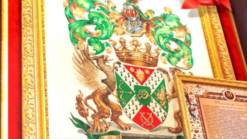 Геральдическая Мастерская Разработка гербов и монограмм