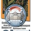 Мой Красный Яр   Новости