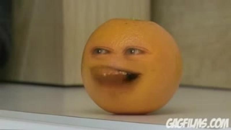 Надоедливый апельсин ЭЙ ЯБЛОКО 480P 240p