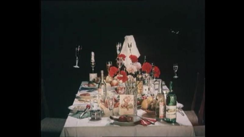 Банкет (Мультфильм для взрослых) Союзмультфильм, 1986