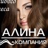 Alina Alinova