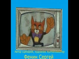 Делириум заставка сюжета Осторожнно огресивные кошки!