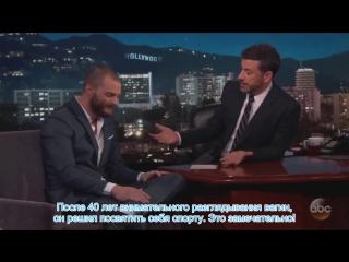 Джейми на шоу Часть 3 (русские субтитры)