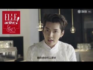170501 Kris Wu @ Elle Active