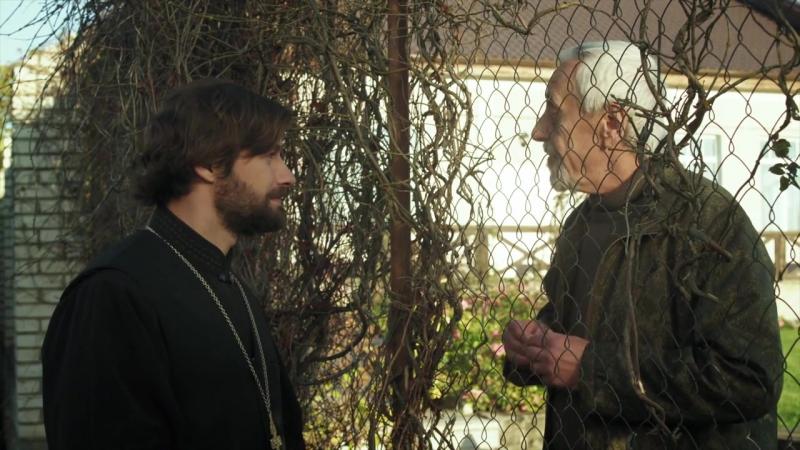 Отец Матвей (4 серия из 16) (2014) (HD) (х/ф)