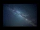 Крымская ночь. Наша галактика Млечный Путь