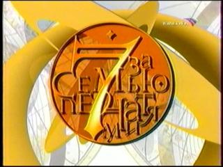 [staroetv.su] За семью печатями, 2003 (Оцифровка 09.05.17)