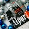 ALPARI BEAUTY | Журнал о твоей жизни
