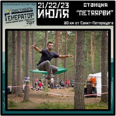 Михаил Зенкин