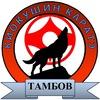 Тамбовская Федерация Киокушин каратэ