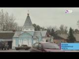 Малые города России_ Вязники - на здешних улицах насчитывается 425 лестниц